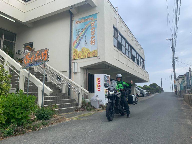 千葉県千葉市からやってきました。