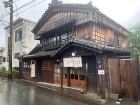 河崎町屋cafe